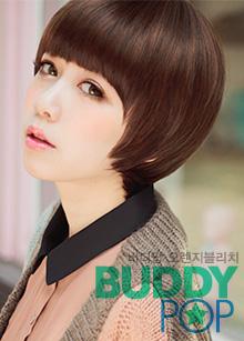 Buddy Pop