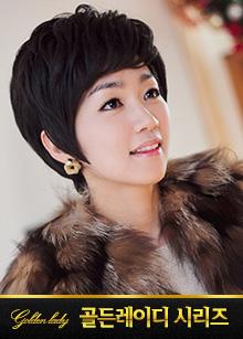 [Lace Hair Line]<br>100% Handmade<br>Short Perm