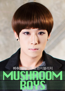 Mushroom Boys