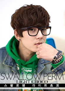 Swallow Perm