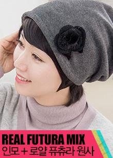 """Cap type <br> <b>Short cut</b> <br> <span class=""""detail_list"""">Human hair + royal fuchsia yarn <br></span> 154,000 won"""