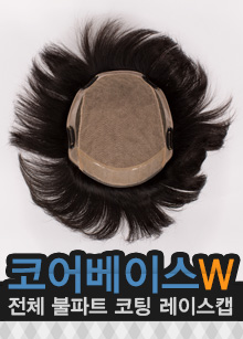 """[Day wear wig] <br> <b>Core base W</b> <br> Full Bull Part Coating Lace Cap <span class=""""detail_list""""><br> 100% human hair <br> Handmade Whole Finisher</span> <br> KRW 450,000"""