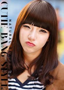 "EN wig <br> Natural Beauty EN Series <br> <b>Banging style</b> <br> <span class=""detail_list"">Superior Yarn</span> <br> 16,000 won"